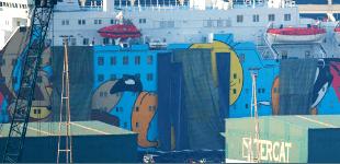Foto de Piolín desaparece del crucero para refuerzos policiales