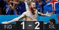 Foto de Islandia firma el Brexit futbolístico de Inglaterra