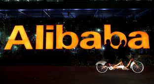 Foto de Alibaba se hace de oro:gana 1.880 millones en el primer trimestre