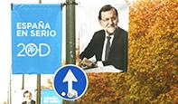 Foto de El 26-J de la austeridad es sin cartelería y con un 30% menos de gasto