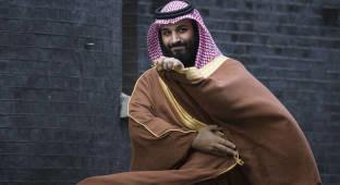 Foto de Descubrimos los sorprendentes detalles de la estancia del príncipe saudí en Madrid
